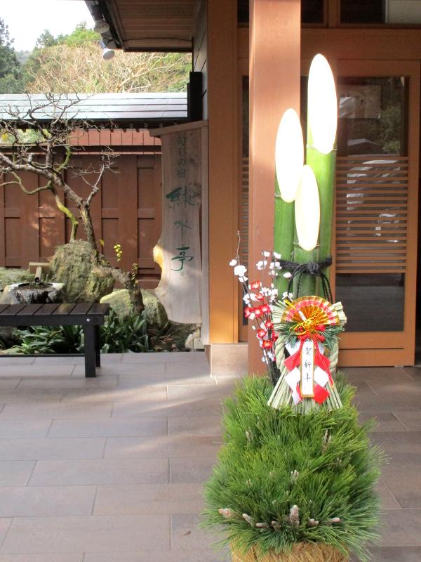緑水亭玄関前 門松